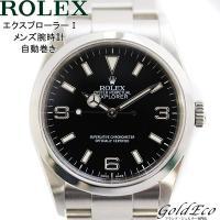 【送料無料】ROLEX【ロレックス】エクスプローラー1 M番 メンズ腕時計 時計 自動巻き ルーレッ...