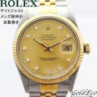 【送料無料】ROLEX【ロレックス】デイトジャスト メンズ腕時計 時計 自動巻き シルバー×ゴールド...
