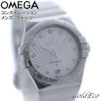 【送料無料】 OMEGA 【オメガ】 コンステレーション メンズ 腕時計 クォーツ 11Pダイヤ ラ...