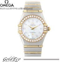OMEGA【オメガ】コンステレーション ミニ 12Pダイヤ ダイヤベゼル 腕時計YG×SS QZ 1...