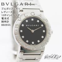 【送料無料】BVLGARI【ブルガリ】ブルガリブルガリ レディース 12ポイントダイヤ 電池式 腕時...