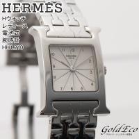 【送料無料】HERMES【エルメス】Hウォッチ レディース 電池式 腕時計 アナログ ステンレススチ...