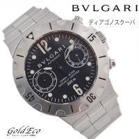 【送料無料】【美品】BVLGARI【ブルガリ】ディアゴノスクーバメンズ腕時計【中古】 SCB38S自...