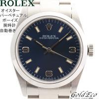 【送料無料】ROLEX【ロレックス】オイスターパーペチュアル 腕時計 ボーイズ 時計 ブルー文字盤 ...