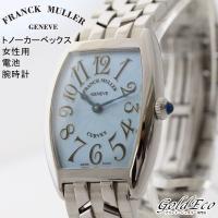 【送料無料】FRANCK MULLER【フランクミュラー】トノーカーベックス 女性用 電池式 腕時計...