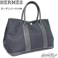 HERMES【エルメス】ガーデンパーティPM □I刻印 トートバッグ ブラック 黒色 ショルダーバッ...
