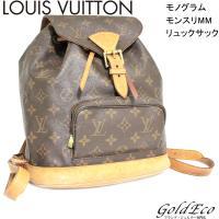 LOUIS VUITTON【ルイヴィトン】モノグラム モンスリMM リュックサック デイパック M5...