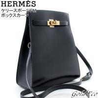 HERMES 【エルメス】 ケリースポーツPM ショルダーバッグ ブラック ボックスカーフ レディー...