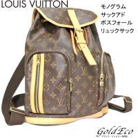 LOUISVUITTON【ルイヴィトン】モノグラム サックアド ボスフォール M40107 リュック...