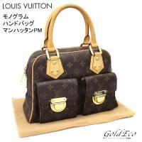 LOUISVUITTON【ルイヴィトン】 モノグラム ハンドバッグ マンハッタンPM M40026 ...