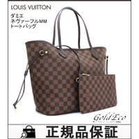 LOUIS VUITTON【ルイ ヴィトン】 美品 ダミエ ネヴァーフルMM トートバッグ N511...