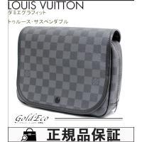 LOUIS VUITTON 【ルイヴィトン】ダミエグラフィット トゥルース サスペンダブル セカンド...