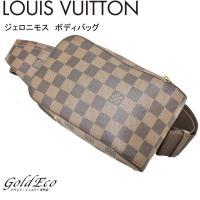 LOUIS VUITTON【ルイヴィトン】ダミエ ジェロニモス ボディバッグ N51994 ウエスト...