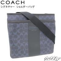 COACH【コーチ】 シグネチャー ショルダーバッグ 斜め掛け ヘリテージ ストライプ F70591...