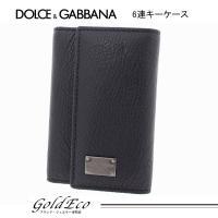 【送料無料】 DOLCE&GABBANA 【ドルチェ&ガッバーナ】 レザー 6連キーケース ...