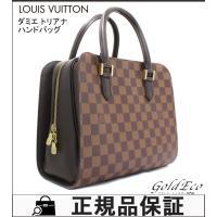 LOUIS VUITTON 【ルイヴィトン】 美品 ダミエ トリアナ ハンドバッグ N51155 エ...