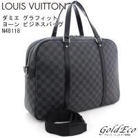 LOUIS VUITTON【ルイ ヴィトン】 ダミエ グラフィット ヨーン ビジネスバッグ N481...