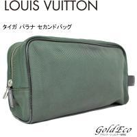 LOUISVUITTON【ルイヴィトン】タイガ パラナ セカンドバッグ M30752 アルドワーズ ...
