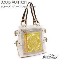 LOUISVUITTON ルイヴィトン クルーズライン グローブショッパーPM M95116 ハンド...