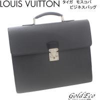 LOUISVUITTON【ルイヴィトン】 タイガ モスコバ ビジネスバッグ M30032 アルドワー...