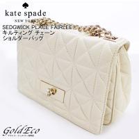 【送料無料】Kate spade【ケイトスペード】SEDGWICK PLACE FAIRLEE キル...