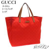 GUCCI【グッチ】 ナイロン グッチシマ トートバッグ レッド 282439 【中古】 赤 バッグ...