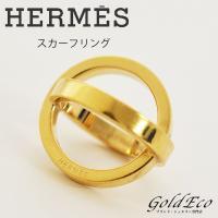 HERMES【エルメス】ゴールドスカーフリング【中古】スカーフ留めアクセサリーペンダントトップ小物