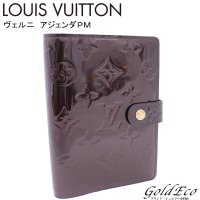 LOUIS VUITTON 【ルイヴィトン】 ヴェルニ アジェンダPM 手帳カバー R21050 ヴ...