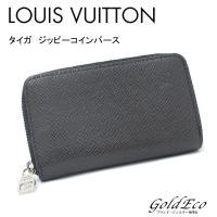 LOUIS VUITTON【ルイヴィトン】 タイガ ジッピーコインパース コインケース M32832...