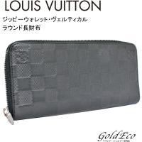 LOUIS VUITTON【ルイヴィトン】ダミエ アンフィニ ジッピーウォレット ヴェルティカル N...