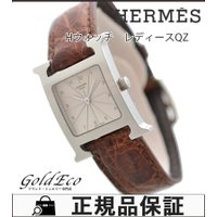 【送料無料】HERMES【エルメス】Hウォッチクォーツレディース腕時計【中古】HH1.210シルバー...