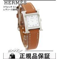 HERMES【エルメス】 Hウォッチミニ レディース腕時計 HH1.110 □P刻印 SS×レザーベ...