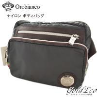 Orobianco【オロビアンコ】 ナイロン ボディバッグ ショルダーバッグ ダークグリーン メンズ...