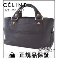 CELINE【セリーヌ】 レザー ブギーバッグ ハンドバッグ ブラック 黒 レディース【中古】