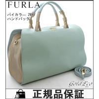 FURLA【フルラ】バイカラー 2WAY ハンドバッグ 00739915 ショルダーバッグ ライトブ...