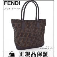 FENDI【フェンディ】ズッカ トートバッグ ブラウン ブラック キャンバス レザー ショルダーバッ...