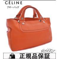 【送料無料】CELINE【セリーヌ】ブギーバッグ ハンドバッグ レザー オレンジ レディース シルバ...