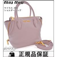 miumiu【ミュウミュウ】マドラス レザー 2WAY ハンドバッグ 5BA003 ピンク ショルダ...