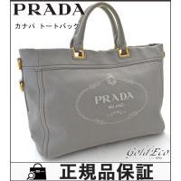 PRADA【プラダ】カナパ トートバッグ BN2069 NUBE グレー コットンデニム ハンドバッ...