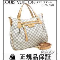 LOUISVUITTON【ルイヴィトン】 ダミエアズール イーヴォラMM 2WAYハンドバッグ N4...