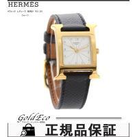 HERMES【エルメス】Hウォッチ レディース腕時計電池式 クォーツゴールドメッキ ブラックホワイト...