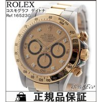 ROLEX 【ロレックス】 コスモグラフ デイトナ 16523G メンズ 腕時計 SS×K18YG ...