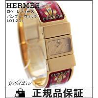 HERMES 【エルメス】 ロケ レディース バングルウォッチ LO1.201 腕時計 ゴールド レ...