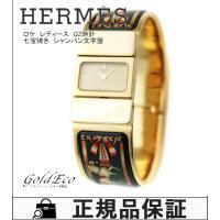 HERMES【エルメス】 ロケ レディースQZ時計 エマイユ バングル クォーツ L01.100 馬...