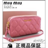 miumiu 【ミュウミュウ】 ロゴ リストレットポーチ 小物入れ 5ZH010 ピンク ゴールド金...