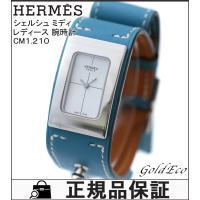 HERMES 【エルメス】 シェルシュ ミディ レディース 腕時計 CM1.210 クォーツ レザー...