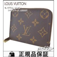 LOUIS VUITTON【ルイ ヴィトン】モノグラム ジッピーコインパース M60067コインケー...