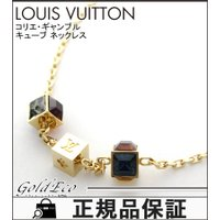LOUIS VUITTON 【ルイ ヴィトン】 コリエ ギャンブル キューブ ネックレス ペンダント...