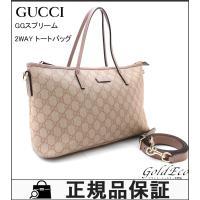 GUCCI 【グッチ】 GGスプリーム 2WAY トートバッグ ショルダーバッグ PVC レザー ピ...