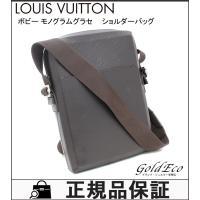 LOUIS VUITTON【ルイヴィトン】 ボビー モノグラム・グラセ ショルダーバッグ M4652...